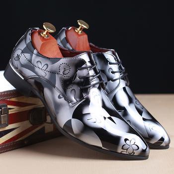 Интересен модел мъжки официални обувки в четири разцветки