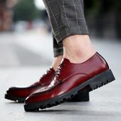 Мъжки обувки с груба подметка в два цвята