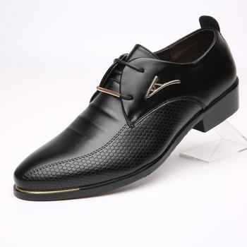 Мъжки остри официални кожени обувки в кафяв и черен цвят