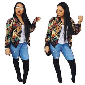 Αθλητικό κομψό γυναικείο μπουφάνσε δυο χρώμα, κατάλληλο για τις φθινοπωρινές μέρες