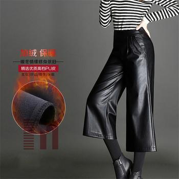 Елегантен ретро кожен панталон за дамите - 7/8, в черен цвят