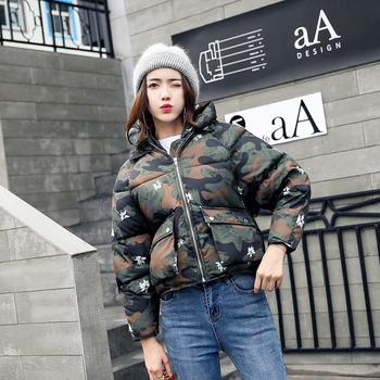 Χειμερινό γυναικείο μπουφάν  και ευρεία κουκούλα και σε πολλά χρώματα