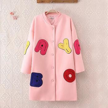 Πολύ ενδιαφέρουσα γυναικείο παλτό με κουμπιά