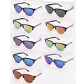 Много стилни и елегантни унисекс очила с висока UV-защита