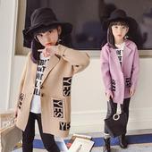 Елегантно дълго детско палто за момичета в бежов и лилав цвят с надписи