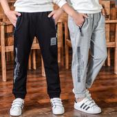 Спортни панталони за момчета с ластици в сив и черен цвят