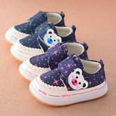 Сладки ежедневни обувки за момичета и момчета с лепенки