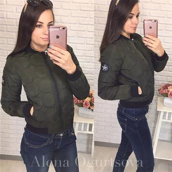 Дамско актуално късо якенце модел \