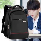 Стилна ученическа детска чанта за момчета