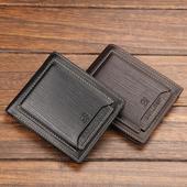 Мини мъжки портфейл в два цвята