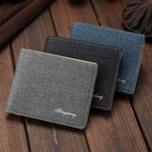 Стилен и семпъл мъжки портфейл в три цвята
