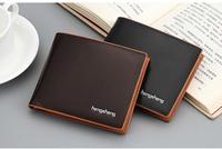 Стилен портфейл за мъжете в кафяв и черен цвят