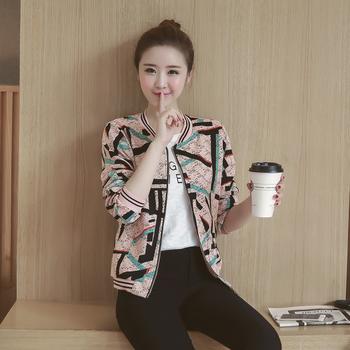 Есенно дамско яке в няколко цветни модела, подходящо за ежедневие