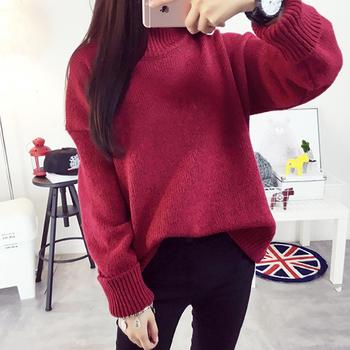 Зимен плетен пуловер за дамите в свободен стил в различни цветове