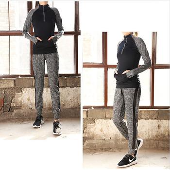 Красив спортен панталон за дамите в три цвята, подходящ за ежедневие и спорт