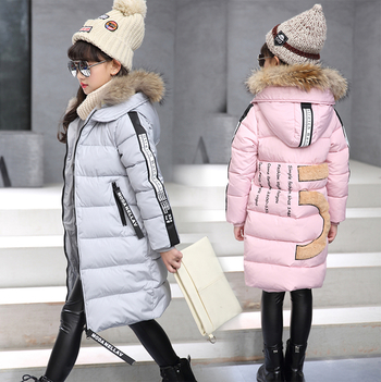 Παιδικό μπουφάν για κορίτσια - μακρύ και με κουκούλα σε τρία χρώματα ... fe37ec696bc