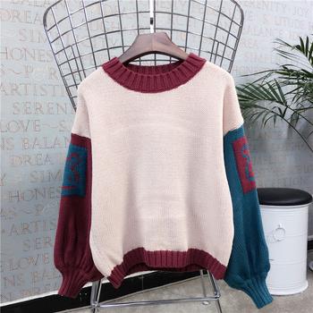 Красив плетен пуловер за дамите в свободен стил, подходящ за студените ни