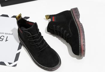 Καθημερινές γυναικείες μπότες με αντιολισθητική σόλα - ρετρό στυλ