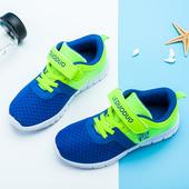 Спортни ежедневни маратонки за момчета с лепенки в син и оранжев цвят