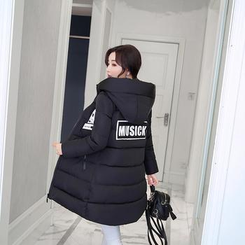 Όμορφο γυναικείο μακρύ χειμωνιάτικο μπουφάν με κουκούλα κα σε πολλά χρώματα