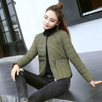 Стилно есенно тънко дамско яке в 4 цвята