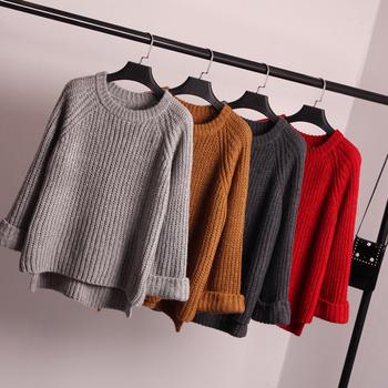 Семпъл плетен дамски пуловер в няколко цвята с асиметрична дължина