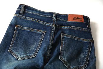 Стилни слим-фит мъжки дънки