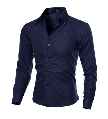 Елегантна мъжка риза - слим фит в 5 цвята