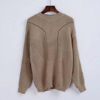 Елегантен дамски пуловер с О-образна яка - 4 цвята
