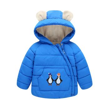 Интересен модел детско зимно яке с картинки и качулка с ушички