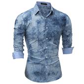 Модерна мъжка риза с мастилен ефект в син и масленозелен цвят