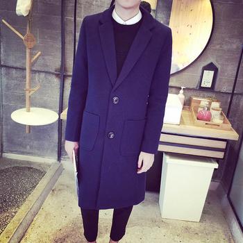 Елегантно дълго мъжко палто в четири цвята