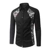 Мъжка риза в черен и бял цвят с интересни шарки, тип Слим