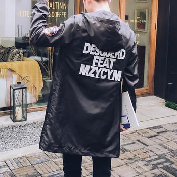 Σπορ-κομψό μακρύ ανδρικό παλτό με κουκούλα  κατάλληλο για φθινόπωρο