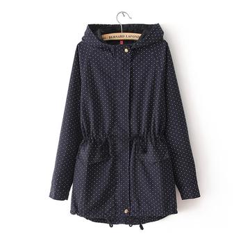 Γυναικείο μπουφάν  με άνετη κουκούλα, 2 χρώματα