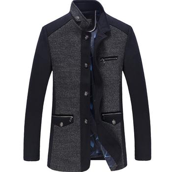 Стилно дълго мъжко палто в два цвята