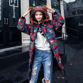 Γυναικείο χειμερινό μπουφάν με κουκούλα και αυτιά και σε τρία χρώματα