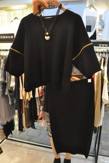 Дамски спортно-елегантен комплект от 2 части - пола + блуза