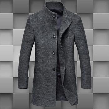 Επιχειρησιακό  ανδρικό παλτό μακρύ  με κουμπιά και ημήψηλο γιακά σε σχήμα O