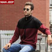 Спортно-елегантна жилетка за мъжете с фина плетка
