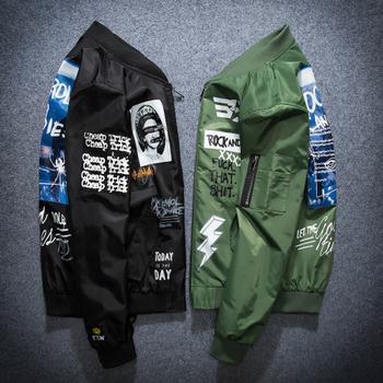 Κομψό ανδρικό μπουφάν για το  φθινόπωρο με μαύρες και πράσινες εφαρμογές