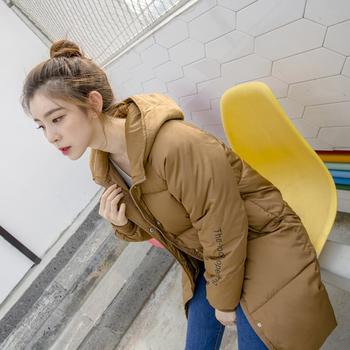 Дълго зимно дамско яке с качулка в различни цветове