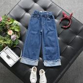 Модерни дънки за момичета с ластична талия и тип Чарлстон