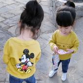 Анимационна есенна детска блуза за момичета в жълт цвят