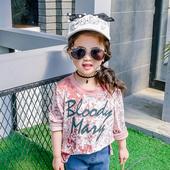 Стилна детска плюшена блуза за момичета с надпис