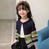 Есенно-зимна детска жилетка за момичета в три разцветки