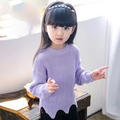 Стилен плетен детски пуловер за момичета в три цвята