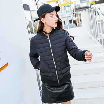 Спортно късо дамско яке в много цветове