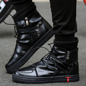 Спортно-елегантни мъжки боти в черен и бял цвят с ластични връзки