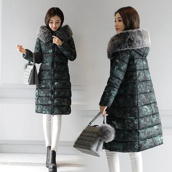 45206d3d6c8 Дамско зимно яке с качулка и топъл пух - Badu.bg - Светът в ръцете ти